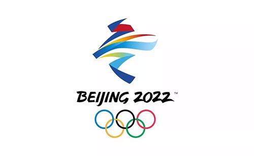 北京2022冬奥会会徽——冬梦图片